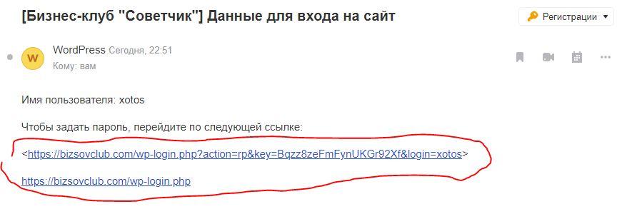 Инструкция по созданию страницы для резидентов